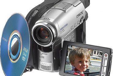 Sony dcr dvd201e