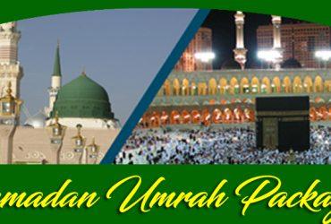 Ramadan umrah packages 2018 - 2019