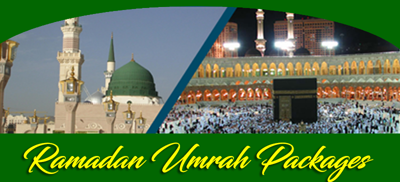 Ramadan umrah packages 2018 - 2019