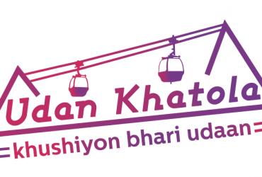 Udan khatola